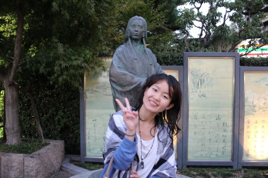 Kyoko Kurihara
